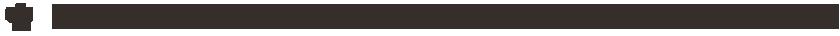 日本ペットシッター協会認定(登録4422号)のペットシッターです。